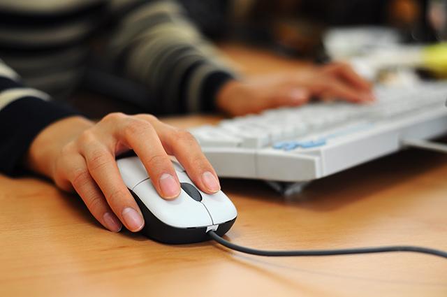 Pomeranje kompjuterskog miša govori puno o vama