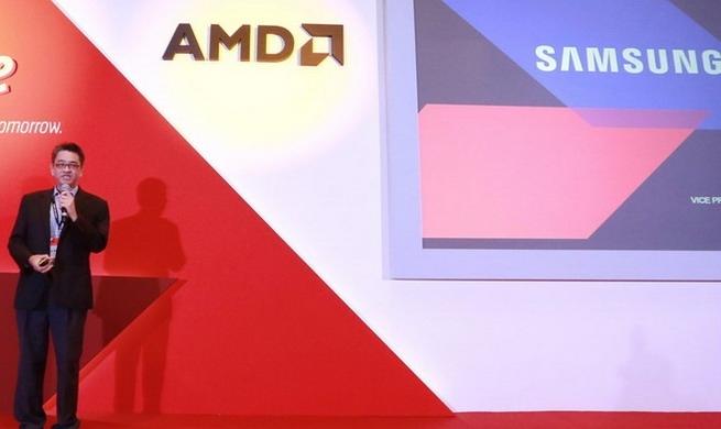 Samsung i AMD