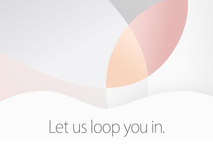 Apple pozivnica