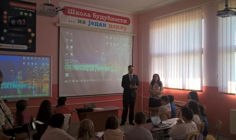 Škola budućnosti Jovan Jovanović Zmaj