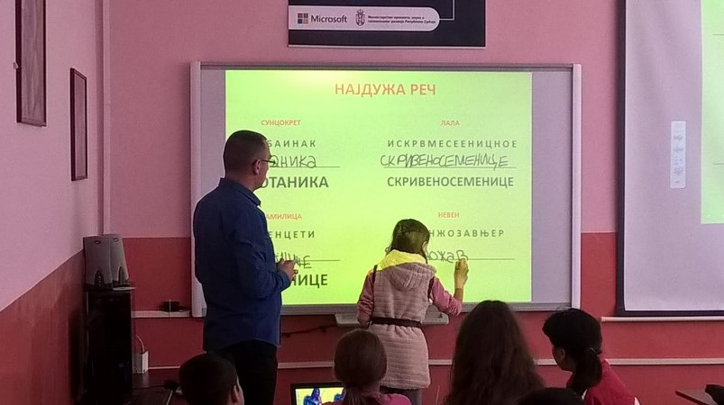 Škola budućnosti u Aleksincu