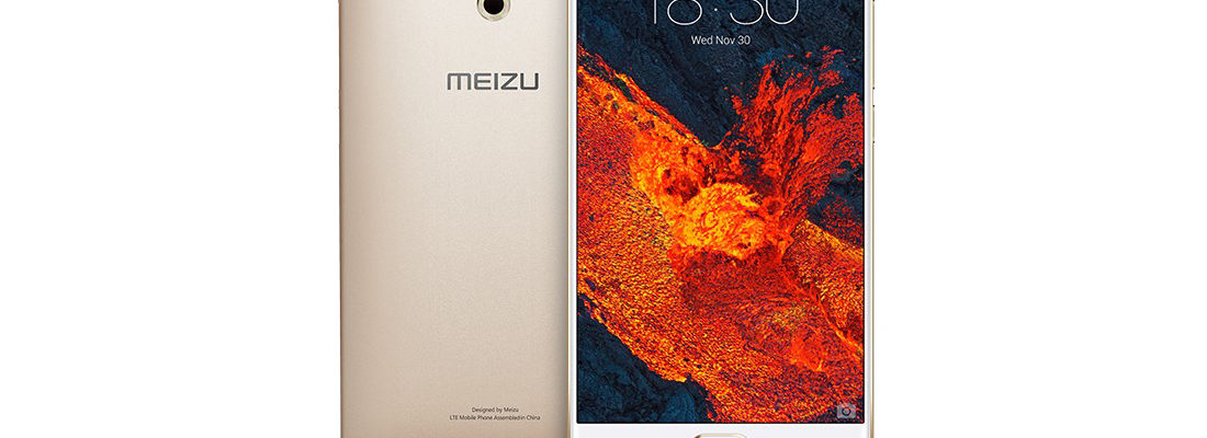 Meizu Pro 6 Plus naslovna