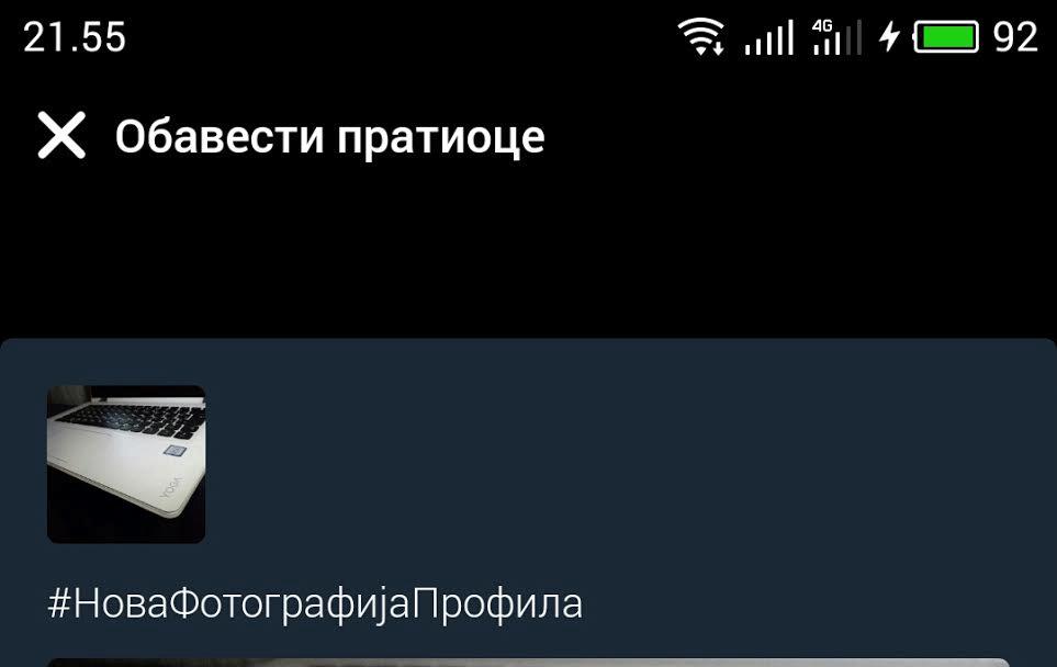tviter profilnu sliku
