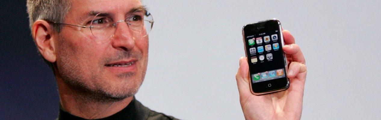 prvi iphone