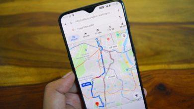 Novi dizajn aplikacije Google Maps