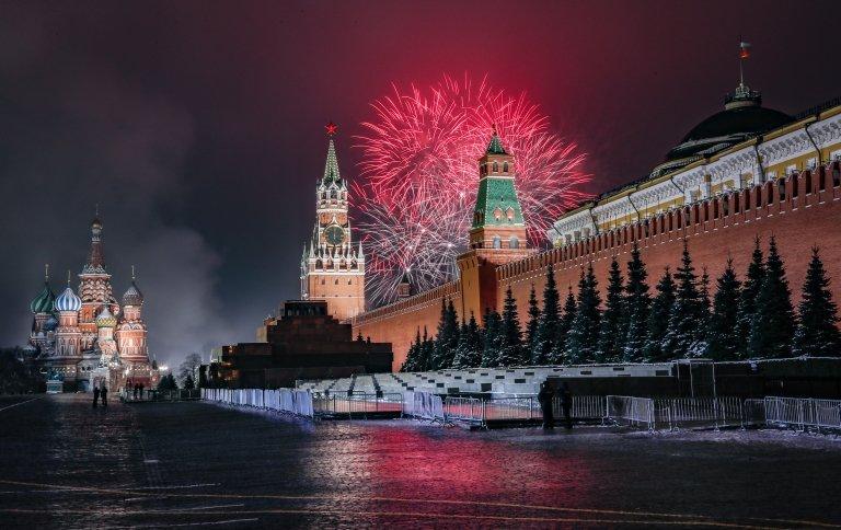 Red Square, Russia