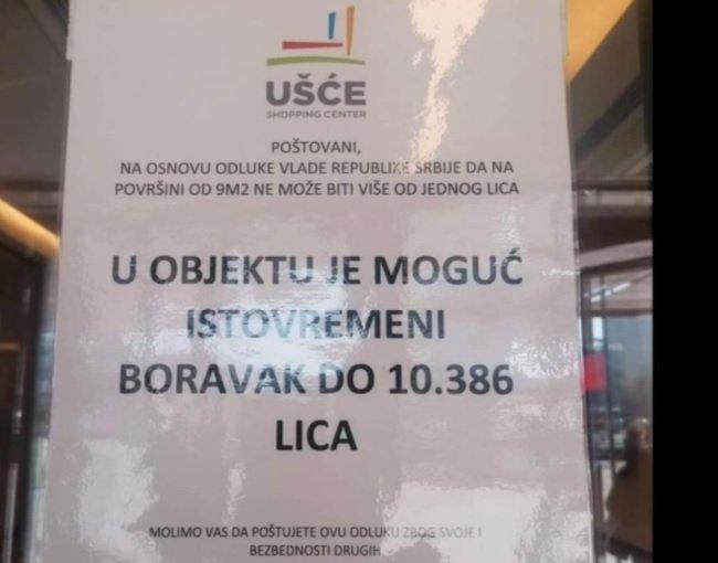 Obaveštenje na ulazu jedno od tržnih centara u Beogradu
